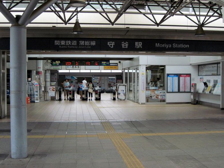 関東鉄道常総線守谷駅改札