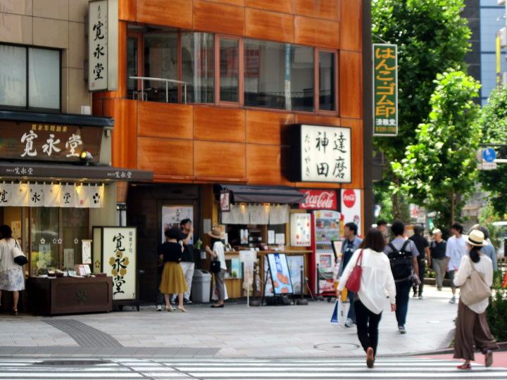 小川町交差点にある神田達磨たいやき