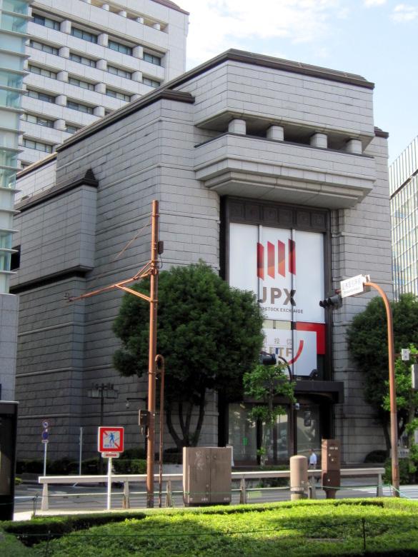 東京証券取引所