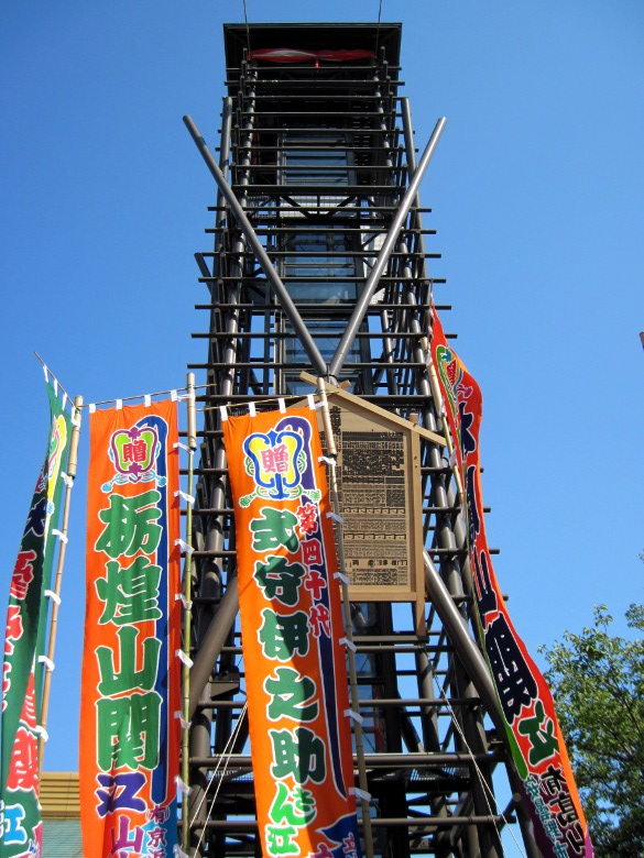両国国技館の櫓と幟旗
