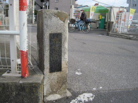 綾瀬駅付近を暗渠で流れる元隅田川