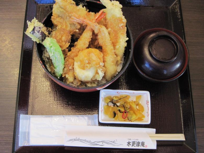 海ほたる天丼(単品)
