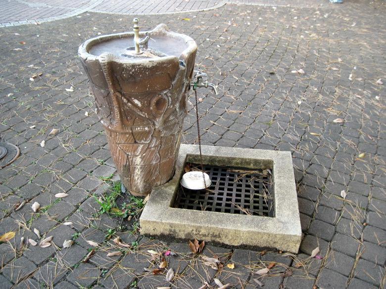 縄文式土器式水飲み場