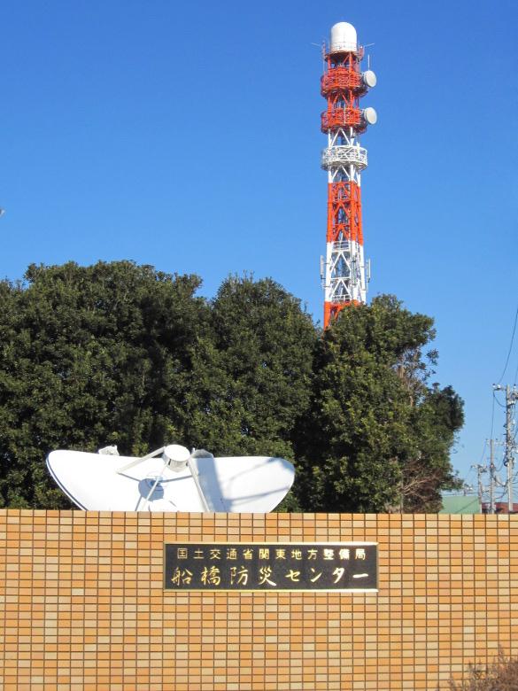船橋防災センター