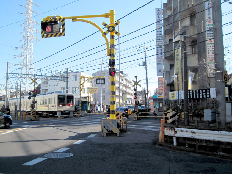 新京成の踏切