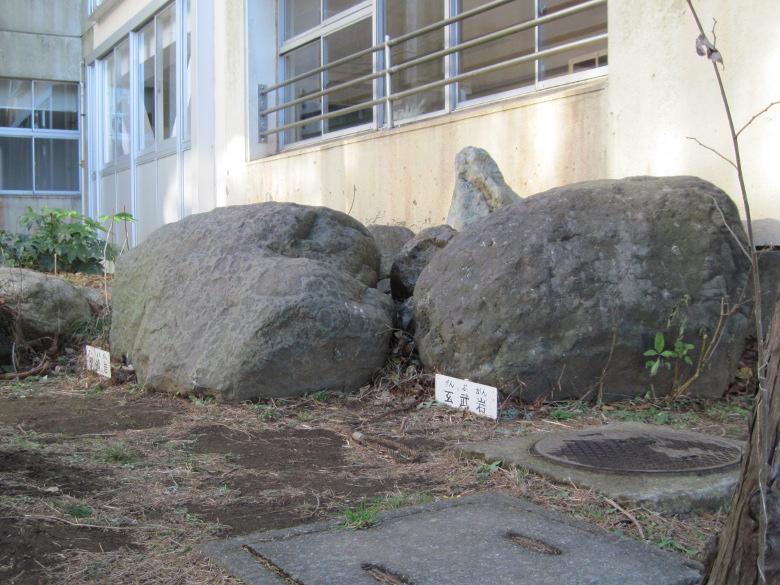 岩石の標本