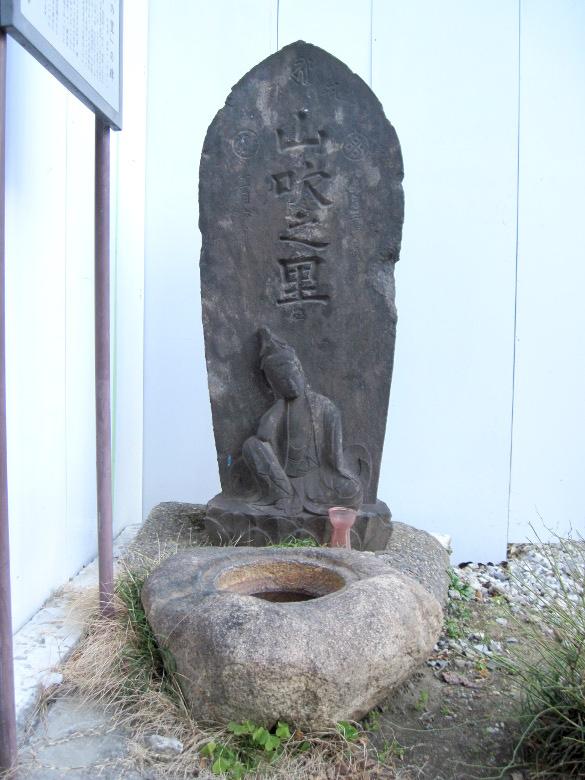 山吹の里の碑