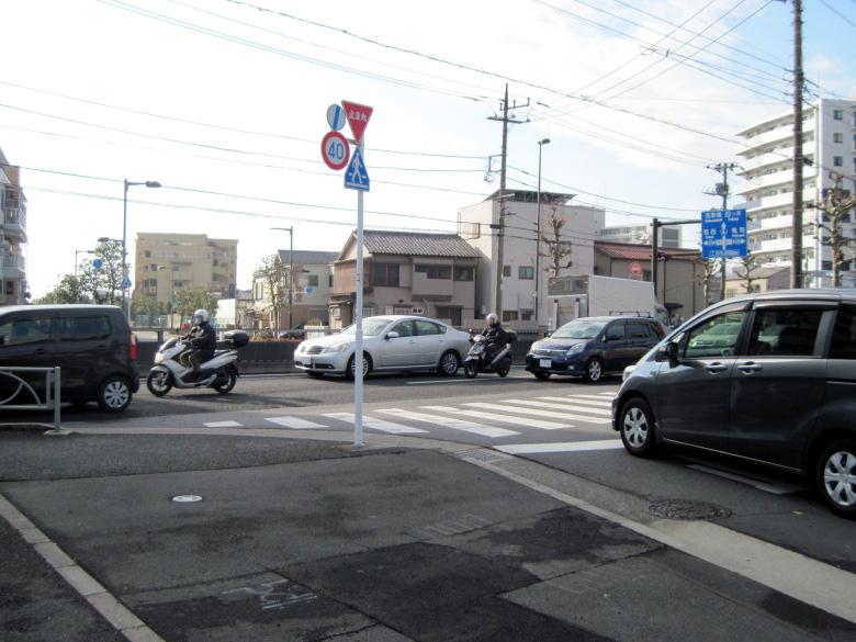 水戸街道と佐倉街道の追分