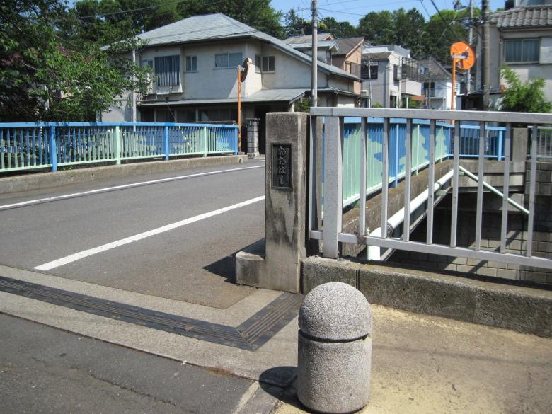 石神井川の大橋