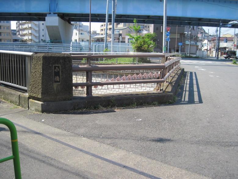石神井川の小橋