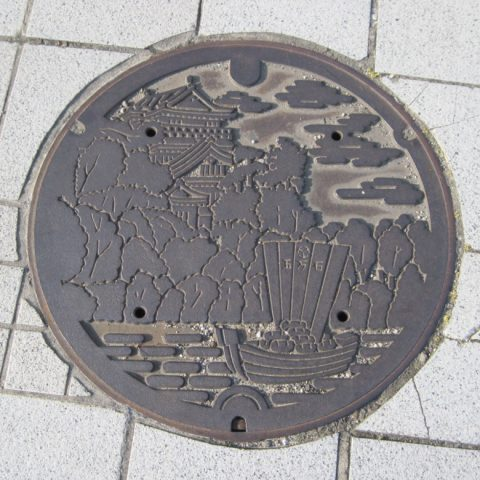 岡崎市(五万石船)