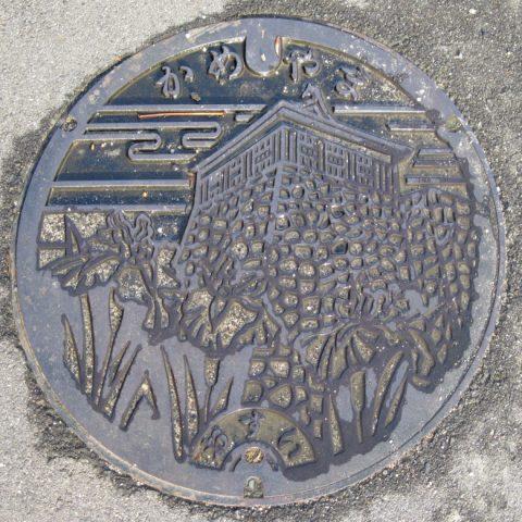 亀山市(亀山城)