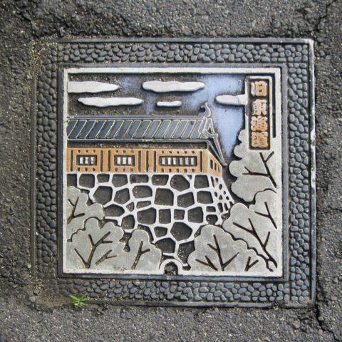 亀山市(プレート)