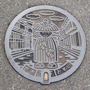 亀山市(アスレ)