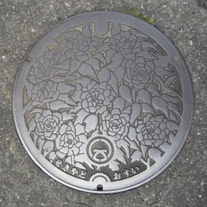 野田市(ボタン)