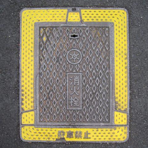 東京都(消火栓)