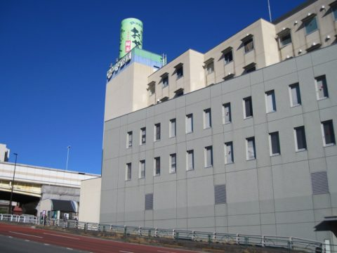 伊藤園東京東部支店