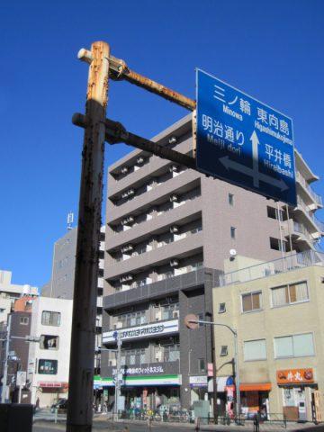 錆びた柱の標識