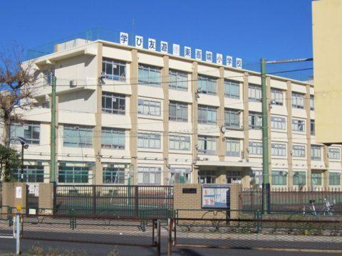 東吾嬬小学校