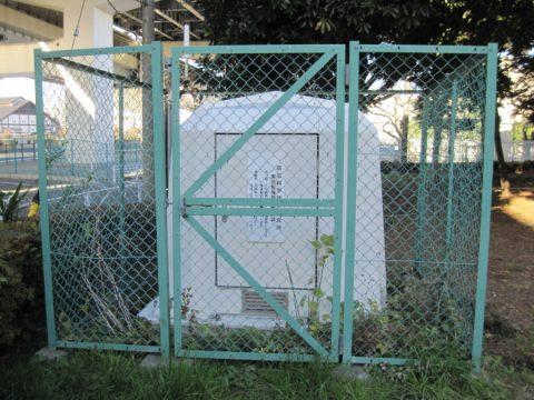 東白髭強震観測施設