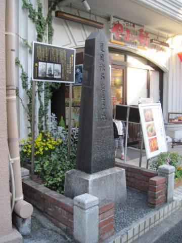 夏目漱石誕生之地