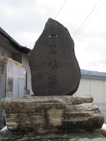 四賀神戸一里塚跡