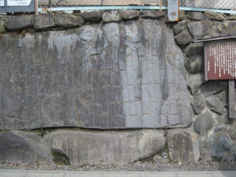 承知橋の橋石