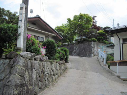 勝沼側からの笹子峠入口