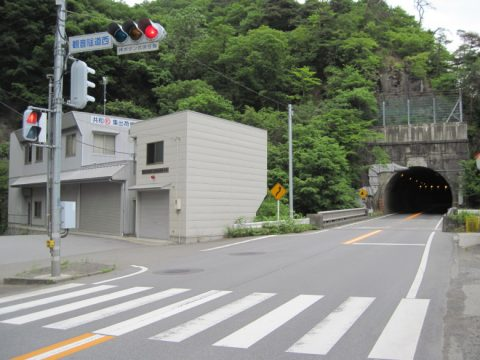 観音隧道西の交差点