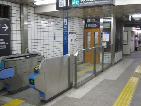池尻大橋駅のエレベータ専用の改札