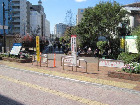 目黒川緑道の入口