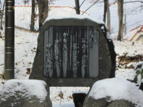酒折宮にある連歌の碑