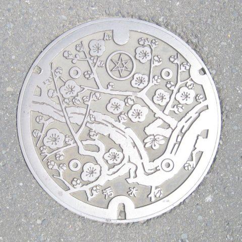 水戸市のマンホール蓋(ウメ・汚水)