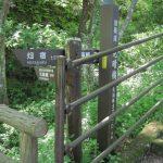 見晴橋(35.208798, 139.057255)/─