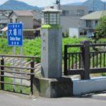 新町橋/大場川