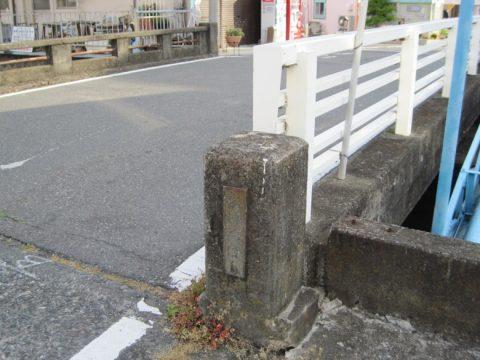 志軒橋/小潤井川(こうるいがわ)