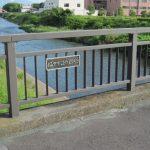 富安橋側道橋/潤井川(うるいがわ)