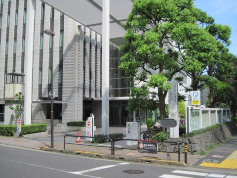 千代田区役所本庁舎等