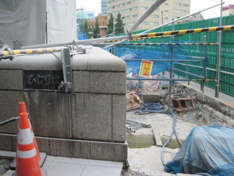 工事中の聖橋