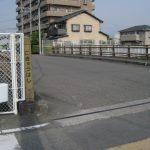 後久橋(ごきゅうはし)/大谷川放水路