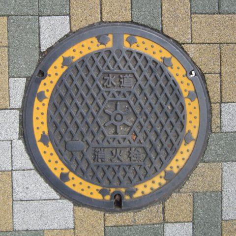 東京都(水道・消火栓)