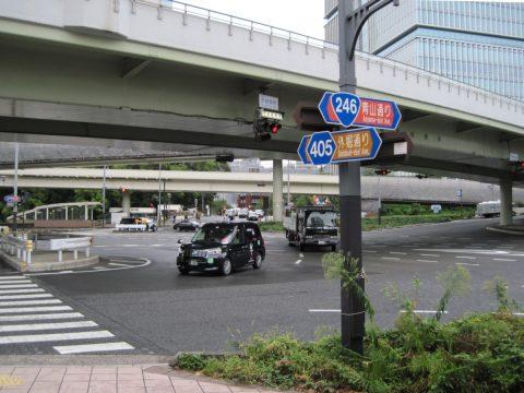 赤坂見附交差点
