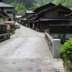 村中橋/丸子川