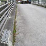 岡部橋(おかべはし)/岡部川