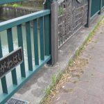 稲川橋(いながわはし)/内瀬戸谷川