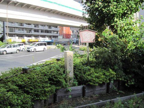 中山道板橋宿の碑