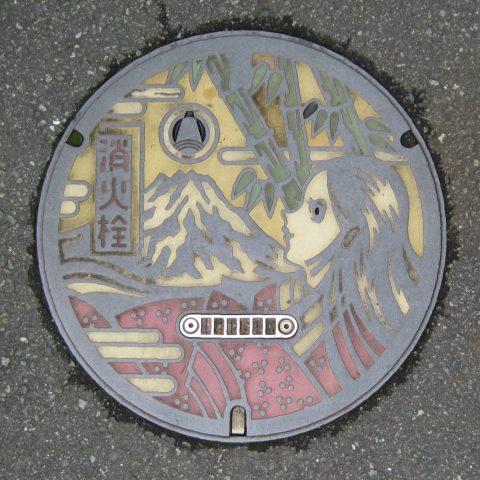 富士市(消火栓・かぐや姫)(