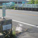 西木橋/蟹田川
