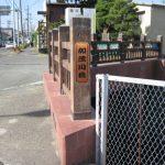 加茂川橋/34.724697, 137.853283