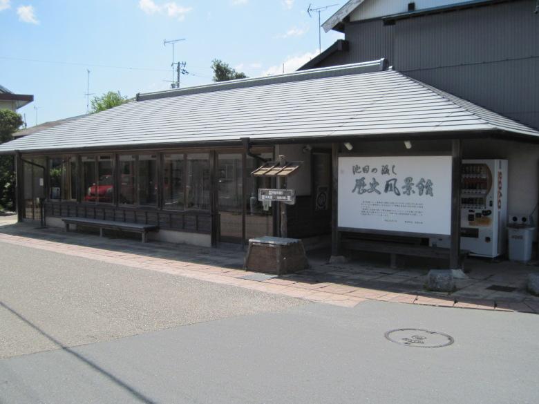 池田の渡し歴史風景館